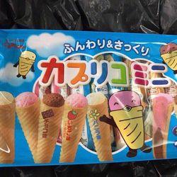 Bánh kem Glico giá sỉ