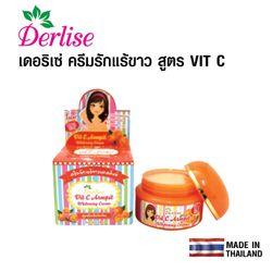Kem làm trắng sáng vùng nách Derlise Thái Lan