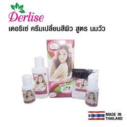 Kem tắm trắng cô gái Derlise Thái Lan giá sỉ
