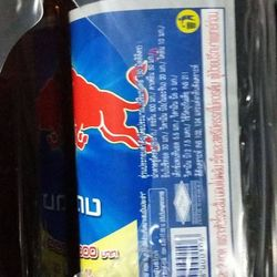 Nước Tăng Lực RED BULL 150ml - 100 Thái Lan giá sỉ, giá bán buôn