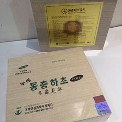 Nước đông trùng hạ thảo hộp gỗ trrắng Hàn Quốc giá sỉ