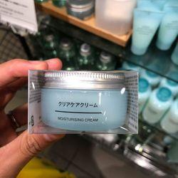 Kem dưỡng trắng da Muji White Moisturising Cream giá sỉ