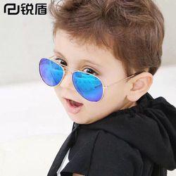 mắt kính trẻ em giá sỉ