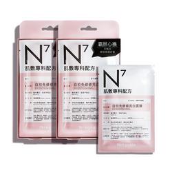 Mặt nạ N7 Selfie Mask - Brighten Your Skin giá sỉ