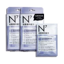 N7 Mặt nạ chống lão hóa - Phubber Mask - Lift Your Skin giá sỉ