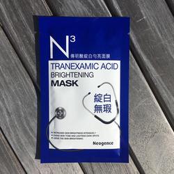 N3 Mặt nạ trắng da - Tranexamic Acid Brightening Mask giá sỉ