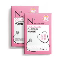 N3 Collagen Plumping giá sỉ