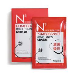 N3 Mặt nạ thạch lựu đỏ - Pomegranate Brightening Mask giá sỉ