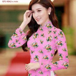 Vải áo dài thiết kế - AD-062-7 giá sỉ