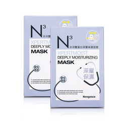 N3 Mặt nạ tinh chất dưỡng ẩm sâu - Xpermoist Deeply Moisturizing Mask giá sỉ