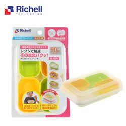 Bộ chia thức ăn 2 màu Richell RC49700 giá sỉ