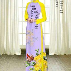 Vải áo dài thiết kế - 6-100-13 giá sỉ