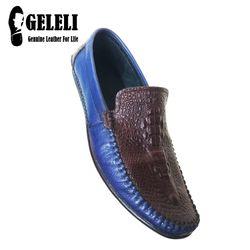 Giày lười nam GM15 giá sỉ