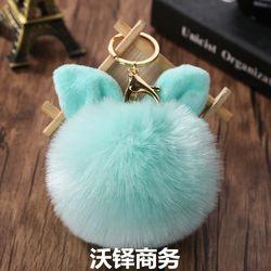 móc khóa thỏ lông xanh ngọc giá sỉ
