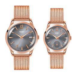 Đồng hồ đôi HL39-M-0118 – HL30-UM-0116 giá sỉ
