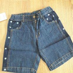 Quần short jeans ngôi sao cho bé giá sỉ