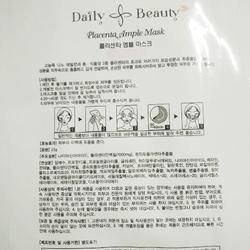 MẶT NẠ NHAU THAI CỪU KOREA giá sỉ, giá bán buôn