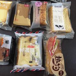 Sỉ Các Loại Bánh Nội Địa TQ - Chuyển Khoản trước - Nhận hàng qua xe - Giá 150k/1 hộp - Sỉ từ 30-50 hộp - Muốn mua từ 10 hộp nhé giá sỉ