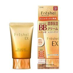 Kem trang điểm BB Cream Kanebo Freshel EX giá sỉ