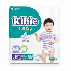 Tã Quần Kibie Hàn Quốc Size XXL40 18Kg giá sỉ