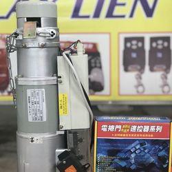 Motor cửa cuốn YH LD Đài Loan 500Kg giá sỉ
