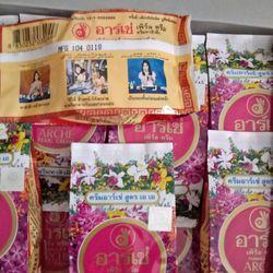 Kem sâm Arche Thái Lan