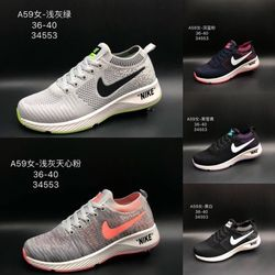 Giày thể thao nữ mã A68 giá sỉ