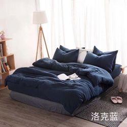 Set chăn ga cotton đũi Xuất Nhật T7-1 giá sỉ