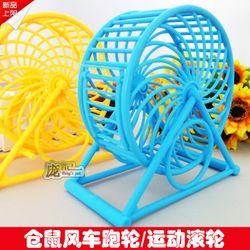 Sỉ và lẻ wheel nhựa cho hamster giá sỉ