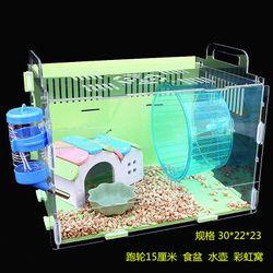 Lồng mica trong suốt full phụ kiện dành cho hamster giá sỉ