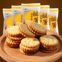 Bánh quy trứng muối Đài Loan 500g giá sỉ