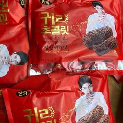 Bánh yến mạch Hàn Quốc giá sỉ