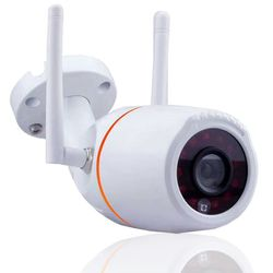 Camera IP Siepem S6265 Trắng giá sỉ