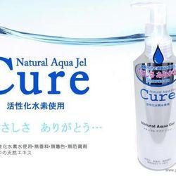 Tẩy tế bào chết Cure Nhật giá sỉ