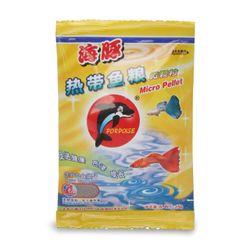 Tropical fish food 15gr Thức ăn cho cá bảy màu hãng Porpoise giá sỉ