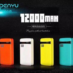 Pin dự phòng EPENYU E566 12000MAH D giá sỉ