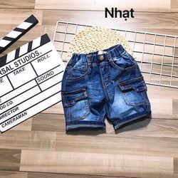Jean túi hộp cực ngầu nhí - QBT0188090 giá sỉ