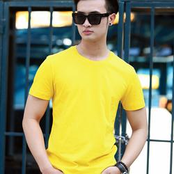 Áo thun cổ tròn chỉ 20k - In ấn áo đồng phục cotton 65/35 - xưởng bán sỉ lớn nhất SG giá sỉ