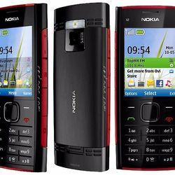 Nokia X2-00 zin giá sỉ