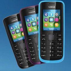 Nokia 109 Zin nghe nhạc giá sỉ