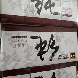 Bánh bông lan vuông Nhật giá sỉ, giá bán buôn
