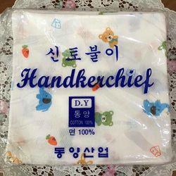 khăn sữa trẻ em được từ HÀN QUỐC chất liệu 100 cotton giá sỉ