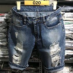 Quần short jean nam ms020 giá sỉ