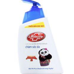 Nước rửa tay LB 500g giá sỉ