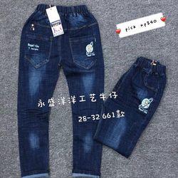 quần jeans bé trai giá sỉ