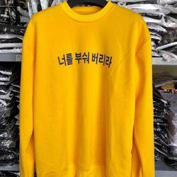 Sweater Korean Thêu Bao Đẹp
