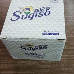 Viên Tẩy Bồn Cầu Sugiso 16 viên/ hộp 1 viên 50 gram giá sỉ