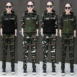 Set 3 bộ đồ tthể thao lính nữ thu đông TT220 giá sỉ