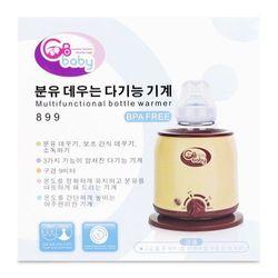 Máy hâm sữa GB Baby Hàn Quốc giá sỉ