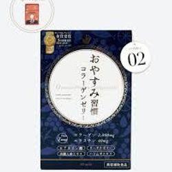 Thạch collagen Oyashumi ShuKan 30 gói giá sỉ